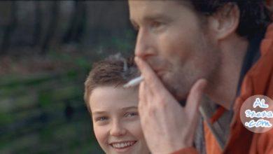 اسباب التدخين - الفضول