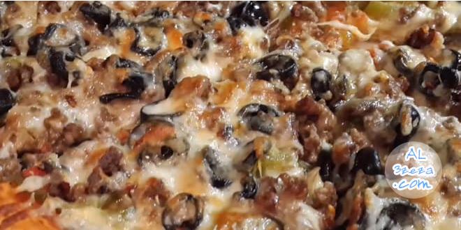 طريقة عمل البيتزا باللحمة المفرومة نجلاء الشرشابي