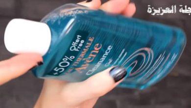 Photo of غسول افين جل الازرق للوجه | المميزات والسلبيات وطريقة الاستخدام والسعر والتجارب