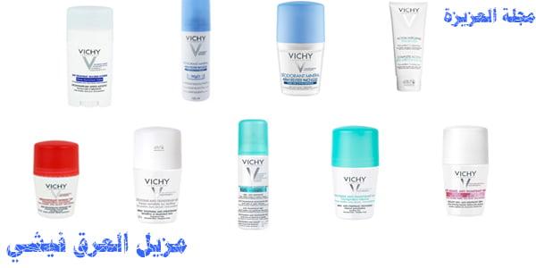 مزيل العرق فيشي - vichy Deodorant