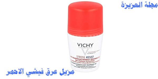 مزيل عرق فيشي الاحمر - red vichy Deodorant