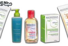 صورة منتجات بيوديرما للبشرة الدهنية واسعارها وبالصور