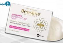 صورة صابونة بيزلين للتفتيح بصمغ النحل للمناطق الحساسة | تجارب وأسعار