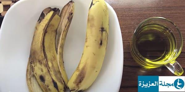 خلطة قشر الموز للشعر مع زيت الزيتون لتطويل الشعر وتكثيفه
