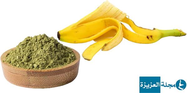 خلطة قشر الموز والسدر لتنعيم الشعر