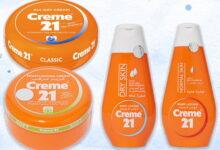 صورة كريم 21 البرتقالي : فوائد وطريقة الاستخدام